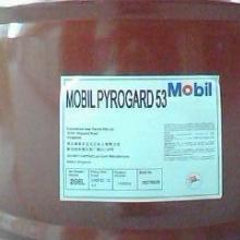 供应美孚爱慕525工具油