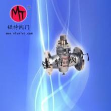 供应X43W不锈钢旋塞阀