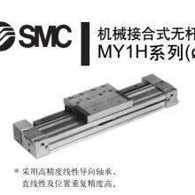 供应SMC机械接合式无杆气缸MY1H25G-500批发