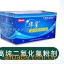 供应环境卫生喷雾消毒剂消毒器专卖批发