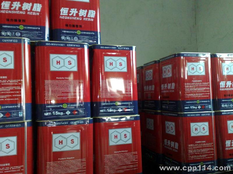 聚丙烯酸油漆进口报关样板图转发分享( 1333 ):