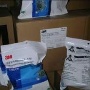 3M6200防毒面具面罩厂家直销图片