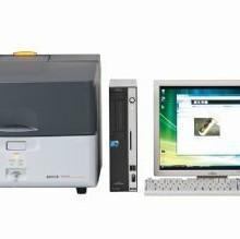 供应环保仪器岛津ROHS检测仪EDX