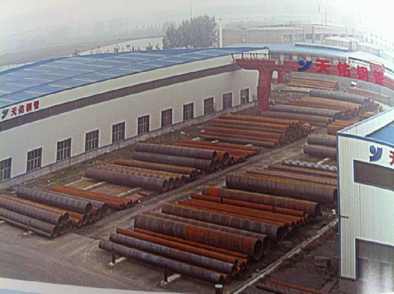 供应螺旋管首选临沂天佑钢管制造公司