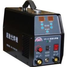 供应四川台面薄板冷焊机张能水图片