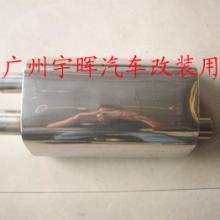 供应通用燕尾梯形筒排气管、通用内回压消声器、通用内回压双出排气批发
