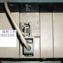 欧姆龙PLC解锁,欧姆龙PLC解密