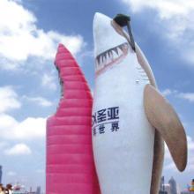 供应充气鲨鱼气模,广告气模生产,仿真气模制作批发