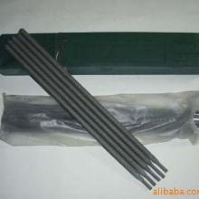 鎳基Ni60B自熔合金粉末批發