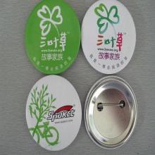 供应广东省马口铁工艺品,广东省超实惠价格低马口铁促销礼品,