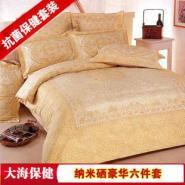 泰尔力图纳米硒加磁豪华六件套床图片