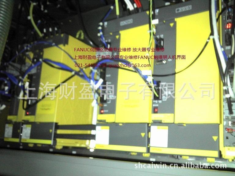 供应注塑机电子板电路板放大器维修