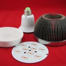 供应LED鳍片式PAR38外壳LED灯具配附件E27批发