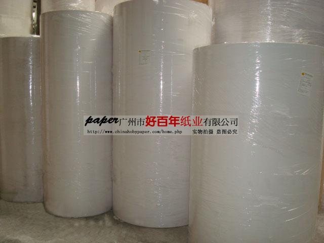 供应国产白牛皮纸