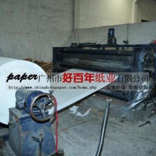 深圳宝塔高白牛皮纸图片