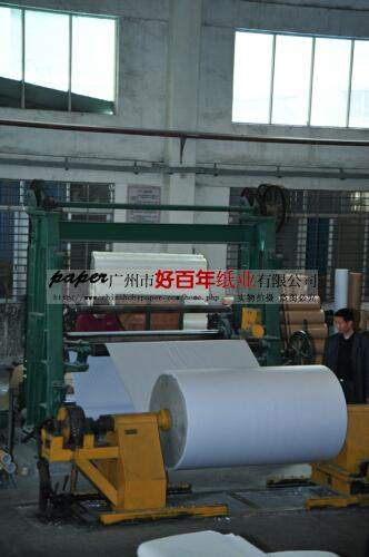 供应国产精品白色牛皮纸 高白牛皮纸 印刷白牛皮纸国产精品白色牛皮