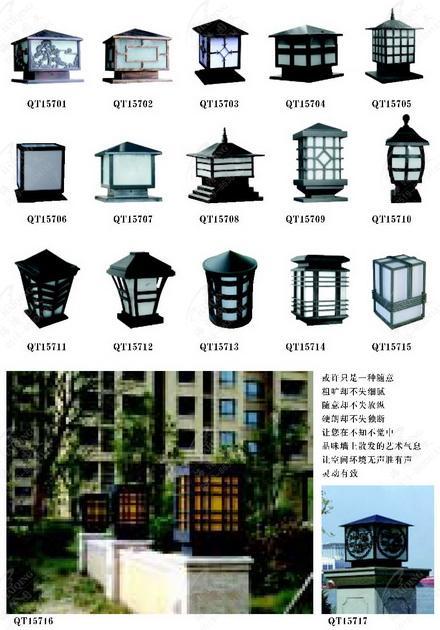 供应壁灯LEB壁灯柱头灯