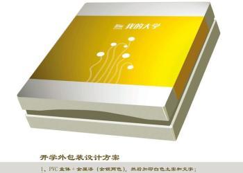 品牌策划丨标志设计丨VI设计丨图片