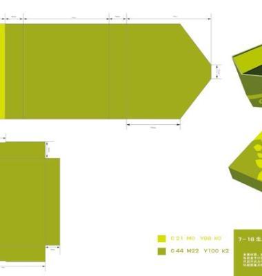 品牌策划丨标志设计丨VI设计丨图片/品牌策划丨标志设计丨VI设计丨样板图 (4)