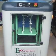 供应PCB油墨振荡机