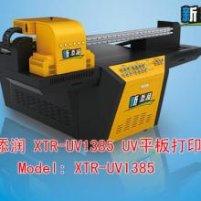 供应硅胶uv彩色印刷机/纺织uv彩色印刷机/工艺品uv彩色印刷机