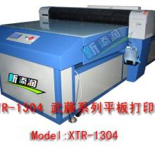 广东板材彩印机/塑料彩印机/皮革彩印机