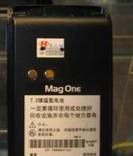 Motorola摩托罗拉GP2000对讲机电池PMNN4071