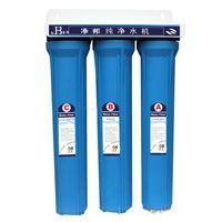 供应郑州净邦净水器,品牌净水机,家用净水机专卖郑州净水器批发