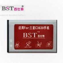 供应诺基亚手机电池 C3630手机电池