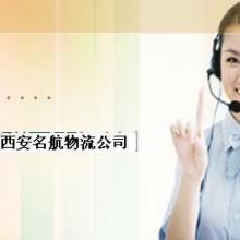 供应西安到南京冷藏运输公司-西安到南京食品冷藏运输-西安到南京冷运