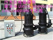 供应昌平污水泵维修销售,昌平污水泵维修价格,昌平污水泵维修报价
