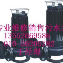北京水泵销售安装保养、北京污水泵销售维修安装保养,污水泵专业销售批发