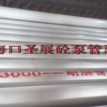 供应海南耐磨输送管厂家批发