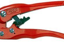 VC-0242/日本MCC VC-0220 PVC管割刀