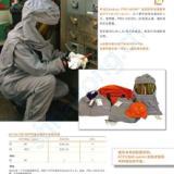 供应SK100防电弧套件