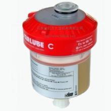 供应PulsarlubeC单点加油设备批发