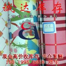 供应东莞收购倒闭箱包厂手袋厂皮具厂