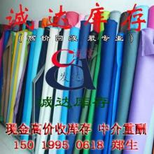 供應收購庫存紡織品回收清倉皮革面料圖片