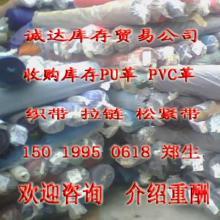 供应回收鞋厂废料废布废革