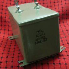 供应CJ41型立式密封金属化纸介电