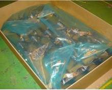 供应VCI防锈产品的防锈原理及特点、防锈膜的制作、防锈膜所用原料母粒、防锈袋的防锈时间、防锈袋的防锈成份、防锈袋的使用范