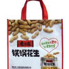 供应青岛广告宣传袋礼品包装