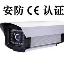 供应指纹识别CE认证,指纹识别CE认证,指纹识别CE认证