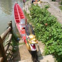 龙舟|水上龙舟|玻璃钢龙舟|龙舟|手划龙舟|比赛龙舟|