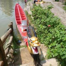 供应龙舟|玻璃钢龙舟手划龙舟龙舟制造商水上龙舟龙舟比赛