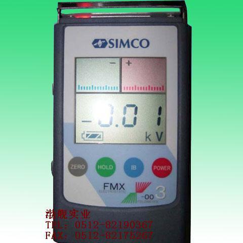 供应SIMCOFMX-003静电场电压测试仪