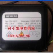 ZM20-12点火变压器图片