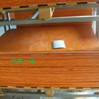 供应钻孔机电木绝缘垫板