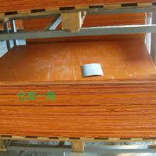 供应机械设备专用补强电木板台面