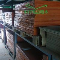 供应批发电木板